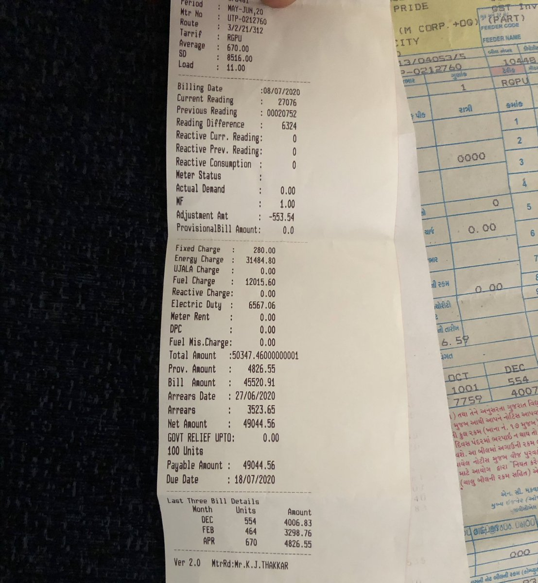 @aditiraval @AmitHPanchal Fighting with corona in ahmedabad since 19th March and now one more fight i has to fight with UGVCL. Avg bill till now around 4.8K. New bill 49k. Except office, is it possible to complain here ??? Plz help. If anyone face a same problem and get relief! pic.twitter.com/ivyh0zCF47