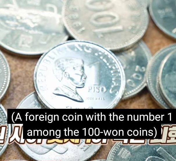 Why is there 1 peso coin??? Piso!!!! Filo Onces!!!!! Yaaaaa