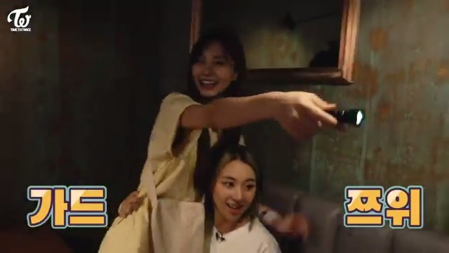 When the zombies started attacking and Chaeyoung just clinged to Tzuyu who tried protecting her with a flashlight 🥺😫