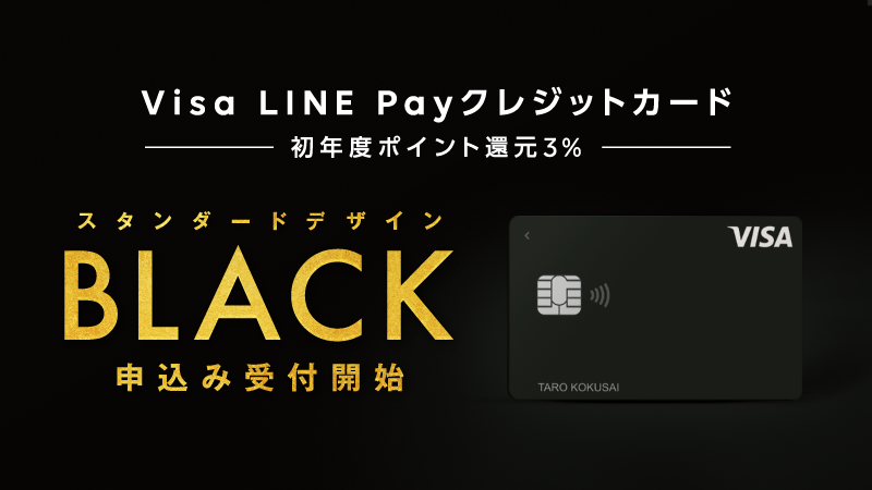 LINE Pay公式アカウント (@linepay_jp) | Twitter
