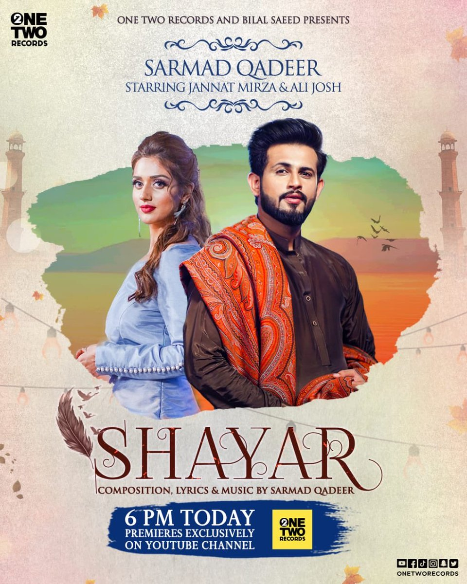 Video Premieres today at 6PM Here:   Shayar by Sarmad Qadeer is all set to premiere this evening at 6pm exclusively on One Two Records.  #SarmadQadeer #BilalSaeed #OneTwoRecords #Shayar  #JannatMirza #AliJosh #PakistaniMusic #MusicOfPakistan