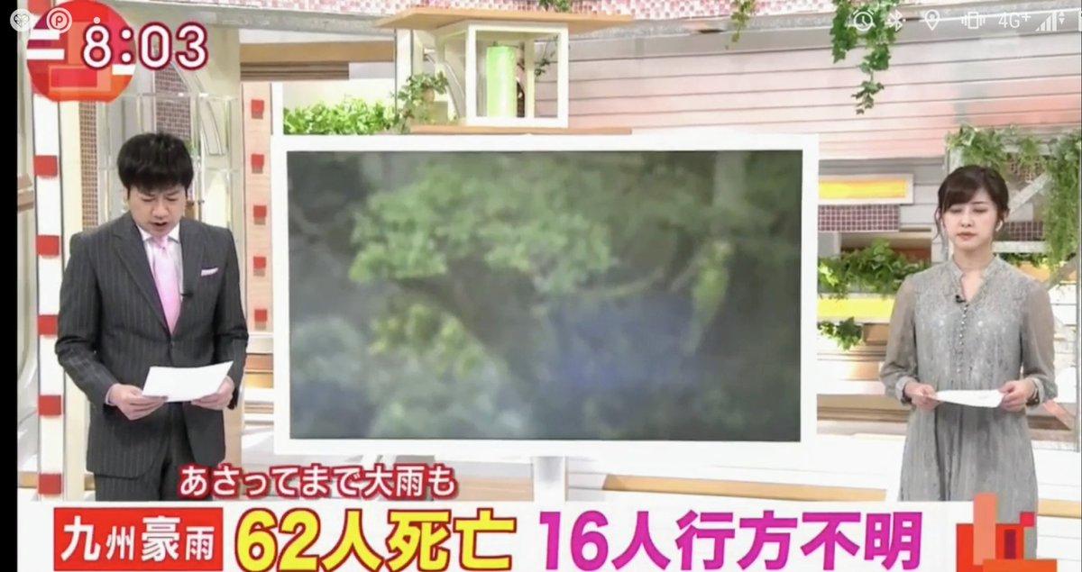 慎一 岡田 羽鳥 モーニング ショー