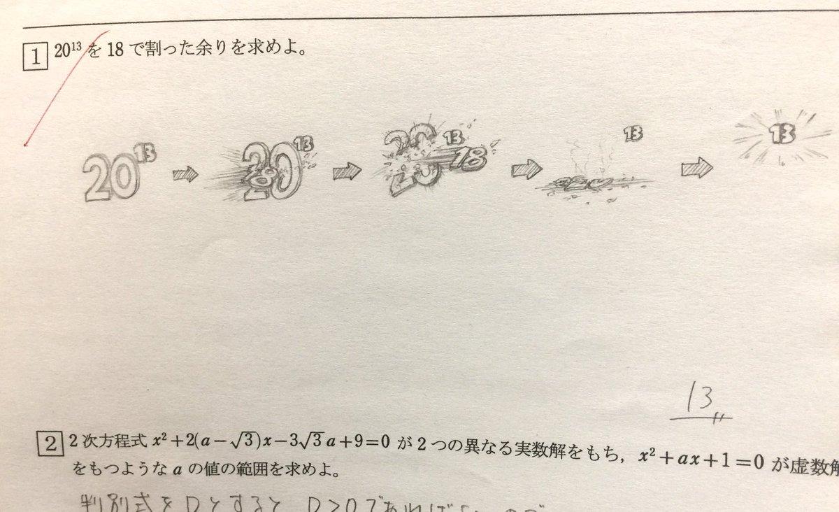 Topics tagged under 有趣帖文 on 紀由屋分享坊 EckC160VAAA1Jd3