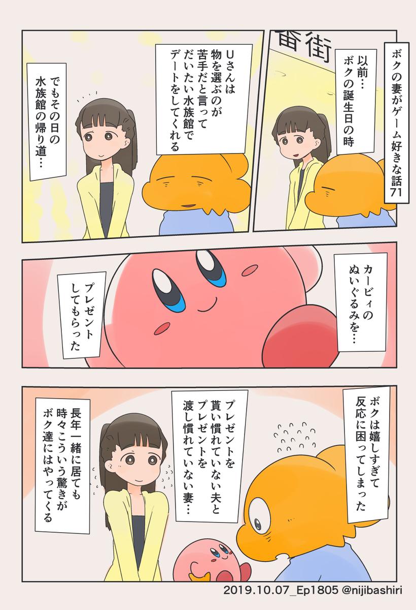 虹走さんの投稿画像