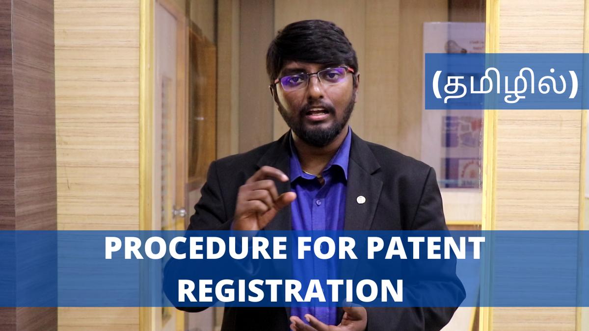 What is the Procedure for Patent Registration  https://www.youtube.com/watch?v=bxz0oezsz6Q…  #Patent #patentregistration #Invention #NewInvention #innovation #Ideapic.twitter.com/8KsJD4tzTy