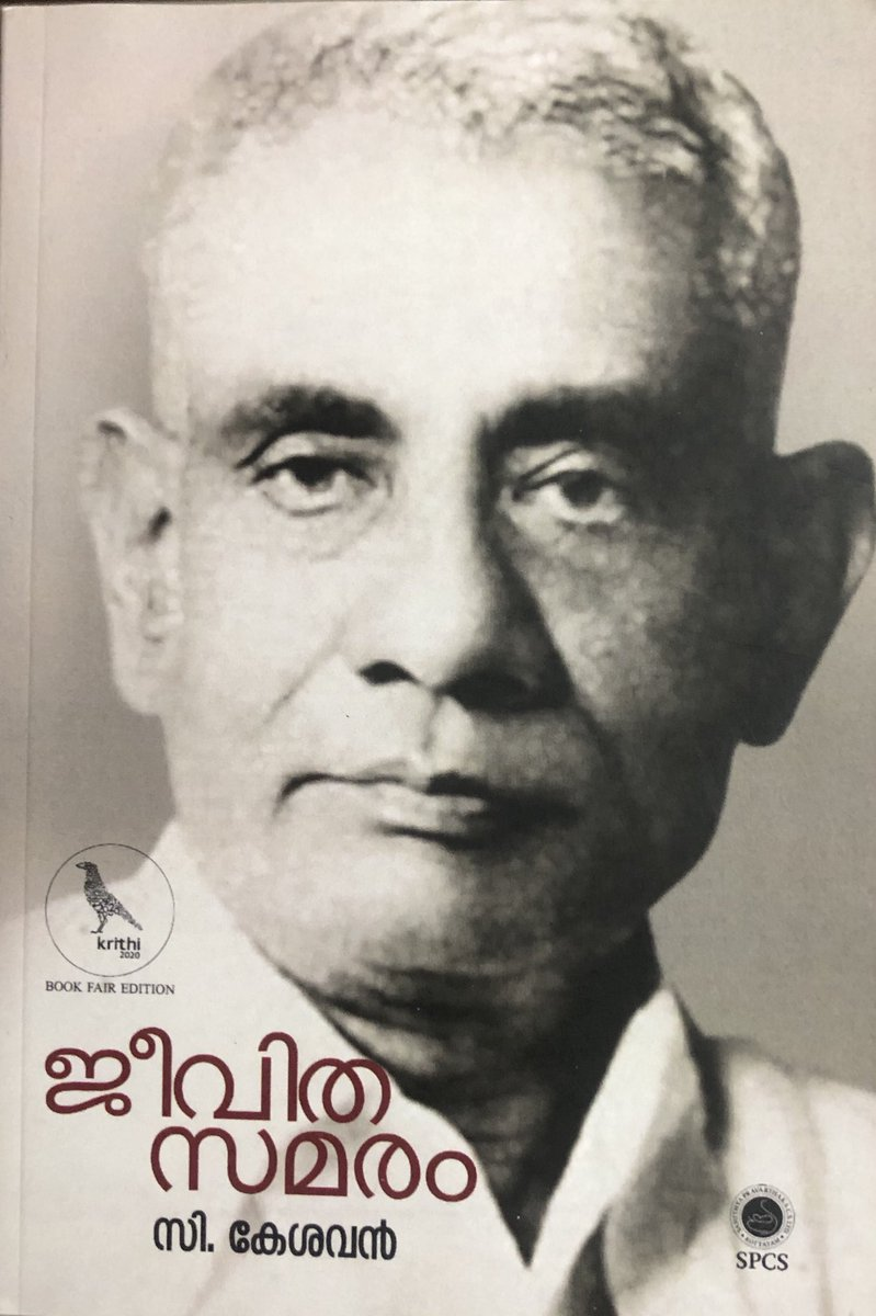 Just arrived! One of the classic autobiographies in Malayalam. Jeevitha Samaram ( Life's Struggle) by C Kesavan. pic.twitter.com/qbvOXxB5W3