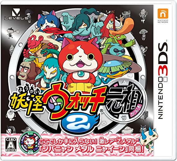 On this day 6 years ago, Yo-Kai Watch 2 Bony Spirits and Fleshy souls were released in japan.  These games added over 100 new Yo-Kai, added the Wicked Tribe, and added soulcery, and many more! <br>http://pic.twitter.com/729rsoQF8f
