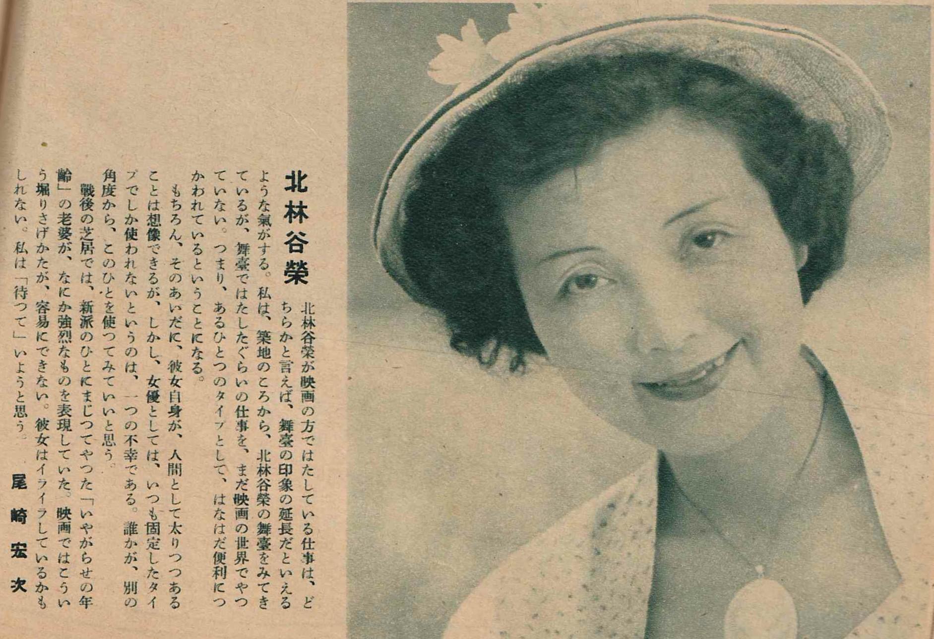 北林谷栄さんの顔画像