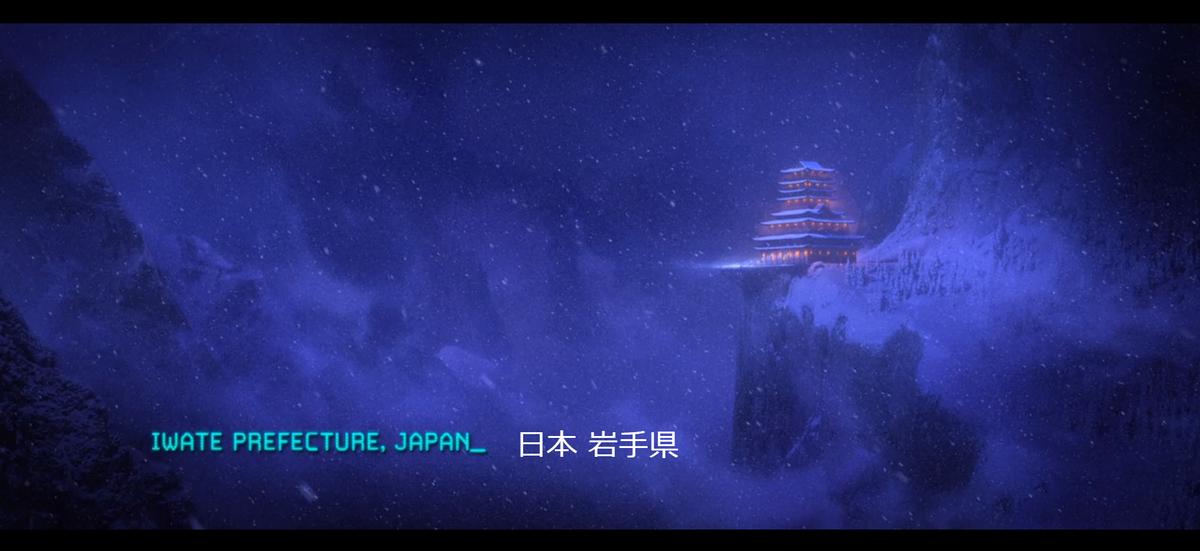 お、これはなかなか高得点な「外国人が考えた日本」が出て来たな…!