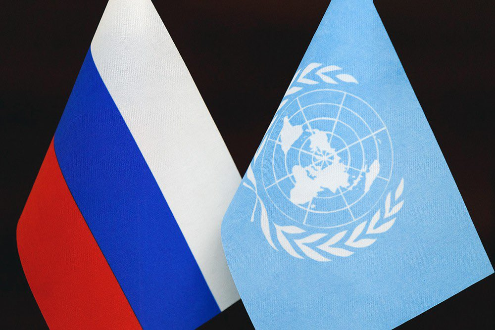 #Nebenzia: Summit of #P5 heads of states will definitely take place, as all the leaders've confirmed readiness to participate. Time and place of the summit is a question that no one is able to answer so far. For now, we have time to address the substantive agenda of the meeting. https://t.co/7nnerC9bJ2
