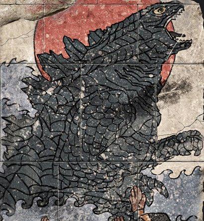 Dagon Second To Godzilla