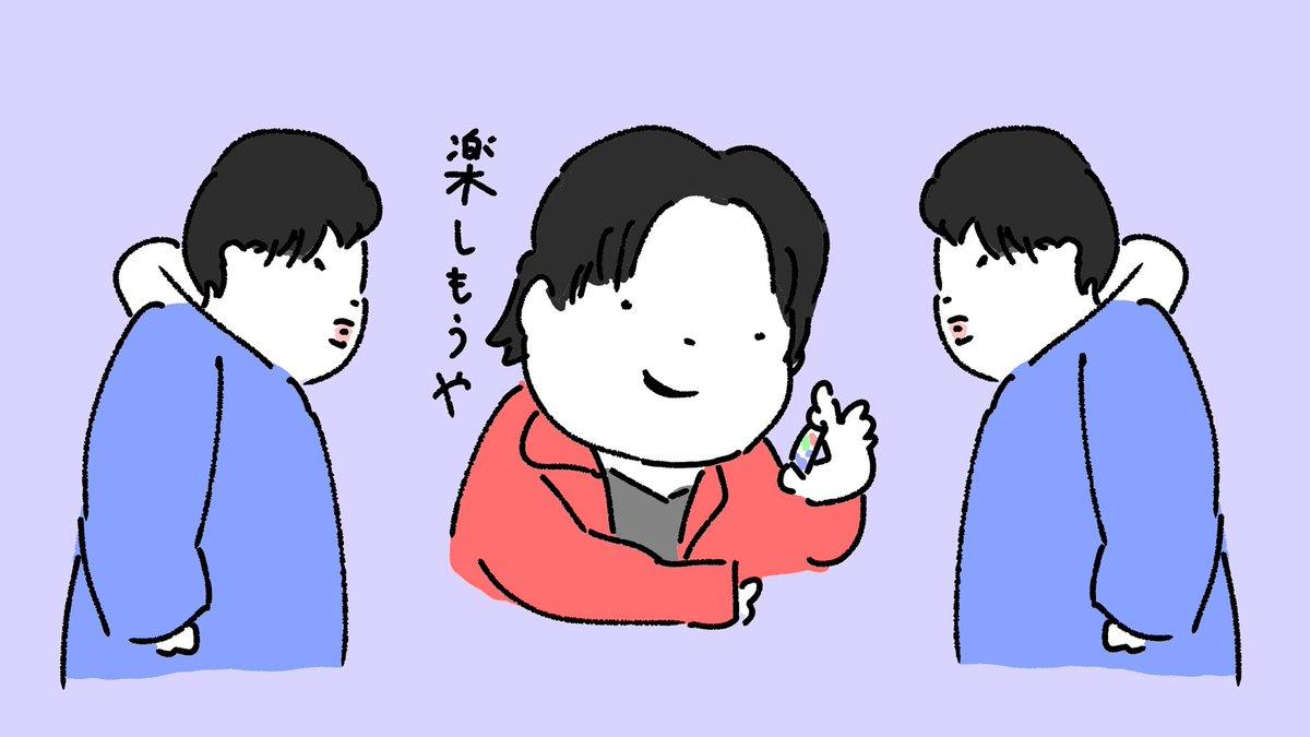 Miu404 岡崎 体育