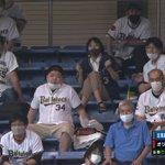 野球は最後まで分からない!完全に諦めてたオリックスファンの反応が草