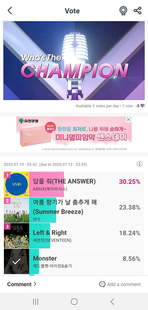 I-luvies we only got 2 days to change this. the korean voting app is dominated by BGs (first pic) we need to do better on the global app  app name: IDOLCHAMP>Vote>Show Champion vote 1 vote per-device  @RVsmtown https://t.co/FFIKOMplAc