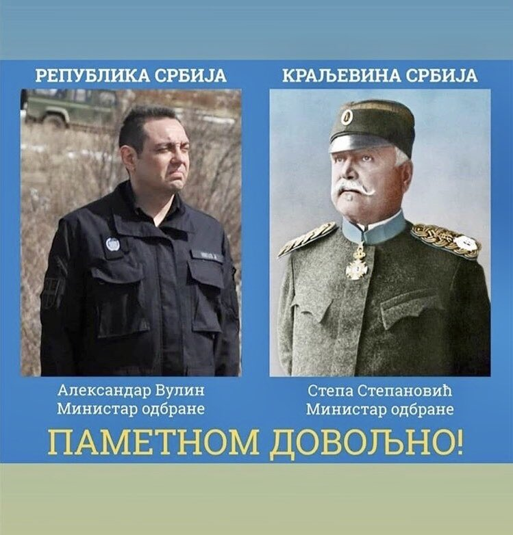 Степа Степановић и ова балега https://t.co/ttQmwBlC0i
