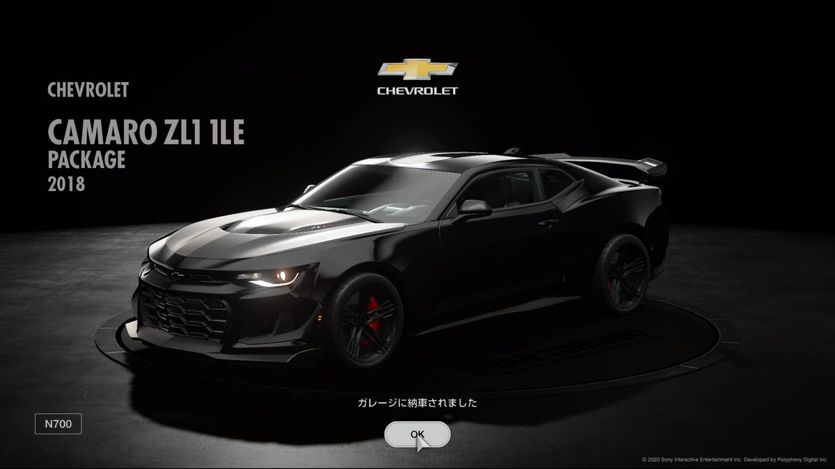 DailyWorkout 2020/7/11 CHEVROLET CAMARO ZL1 1LE PACKAGE 2018 #PS4share #GTSportpic.twitter.com/bt8utByrz6