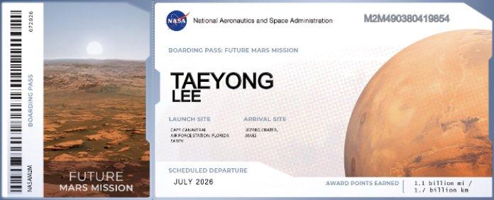 ไปดาวอังคารด้วยกันนะครับลีแฟม 🚀🌎 https://t.co/vbPJc0yPac
