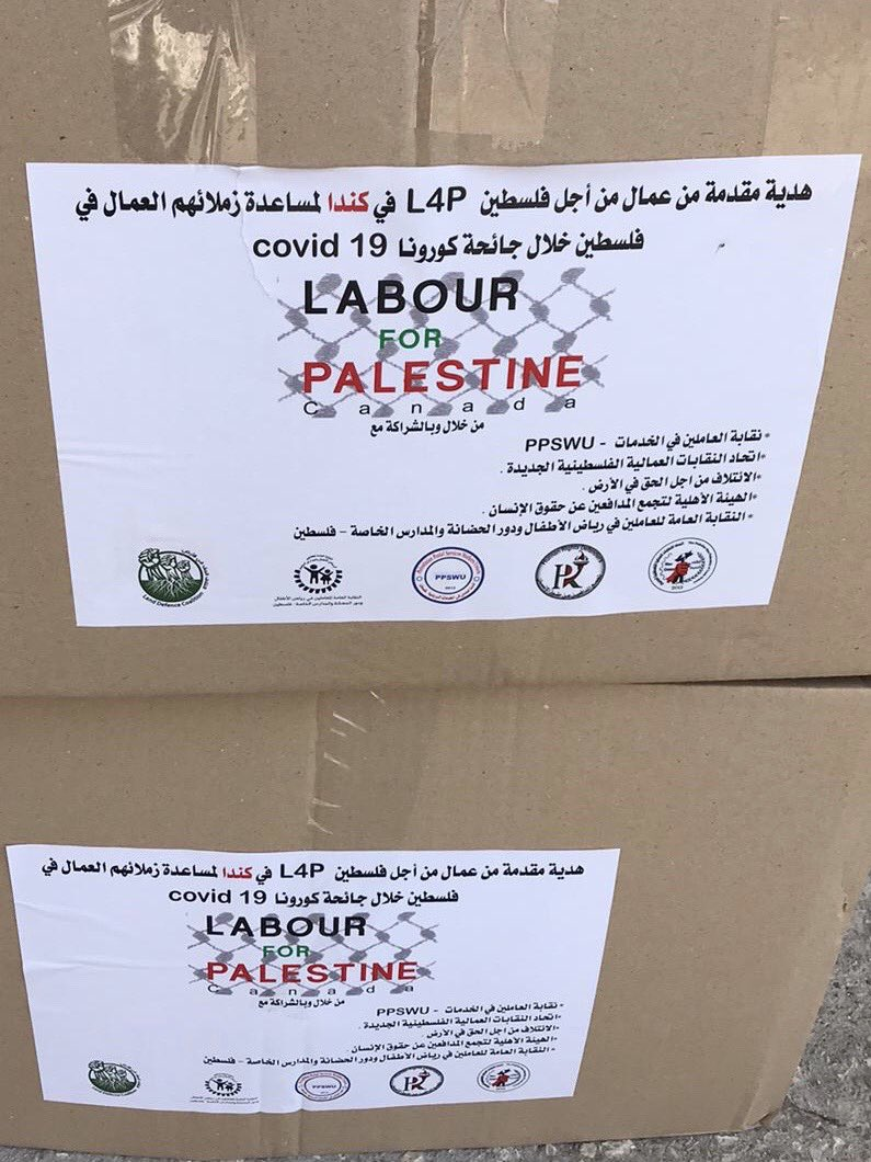 Proud 2 have partnered w the following unions / orgs in #Palestine on this campaign: Palestine New Federation of Trade Unions, Human Rights Defenders, Palestinian Postal Service Workers Union, General Union of Daycare & Private School Employees & Land Defense Coalition #Canlab <br>http://pic.twitter.com/O1sJOuuRfL