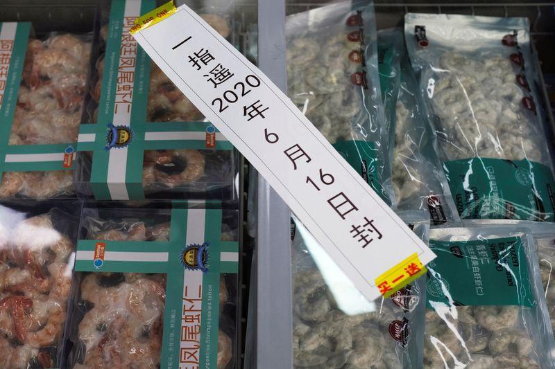 China suspends imports of Ecuador shrimps on coronavirus risk