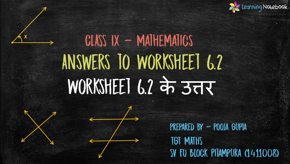 Class 9 Mathematics Chapter 6 Worksheet 6.2 Answers (Hindi + English)  https://t.co/vjWJnAKQmt  #LearningNotebook #schools #classroom #FreeCourse #EducationForAll #student #studentsuccess #NCERT #CBSE #maths #Mathematics #education #school #teaching #teacher #parents #math https://t.co/SkWrjtUhoW
