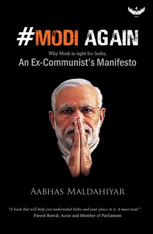 I wish I could meet @narendramodi someday & share my journey from being a hater to his admirer. Nothing would have been more rewarding for me than to present the copy of my book #ModiAgain to him directly. But now this #COVID__19 seems to be making it impossible 😓