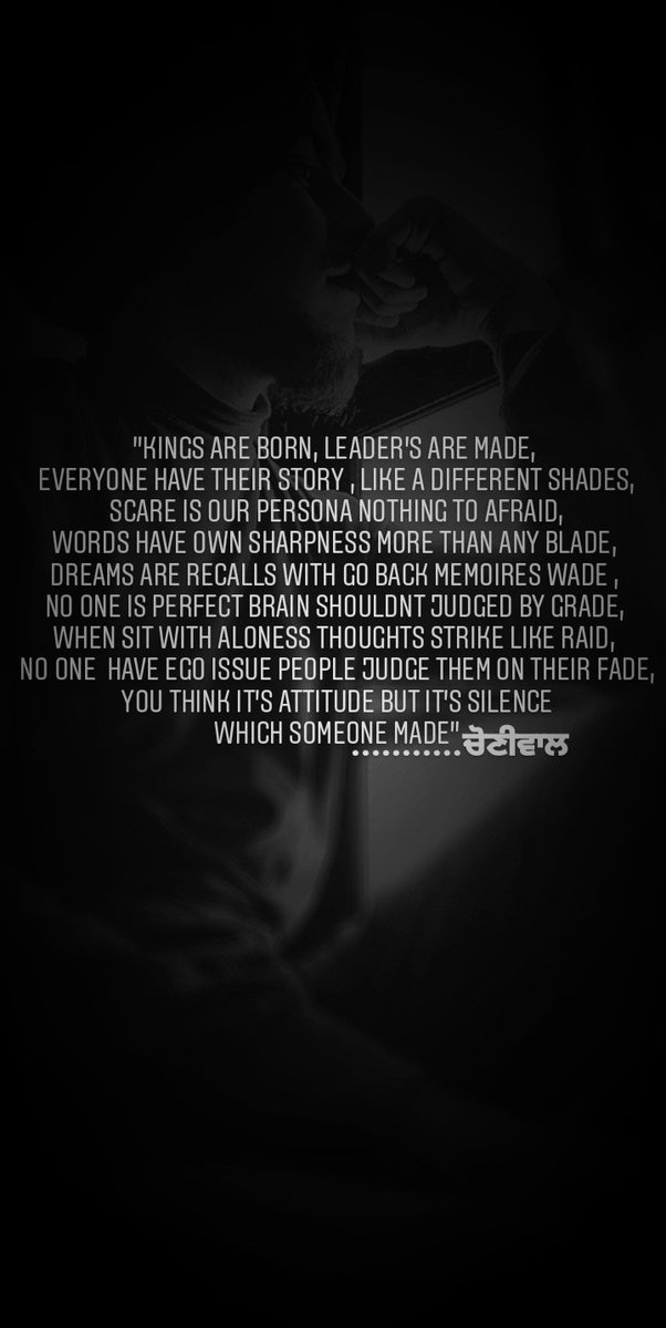 #ਚੋਣੀਵਾਲ #writersofinstagram #writer #poetry #writingcommunity #quotes #poem #poetrycommunity #writerscommunity #writers #poetsofinstagram #art #words #poems #poet #bhfyp #writersofig #life #reading #thoughts #instagram #write #author #writerslife   #quoteoftheday #books #silence https://t.co/WUA4OcGO7L
