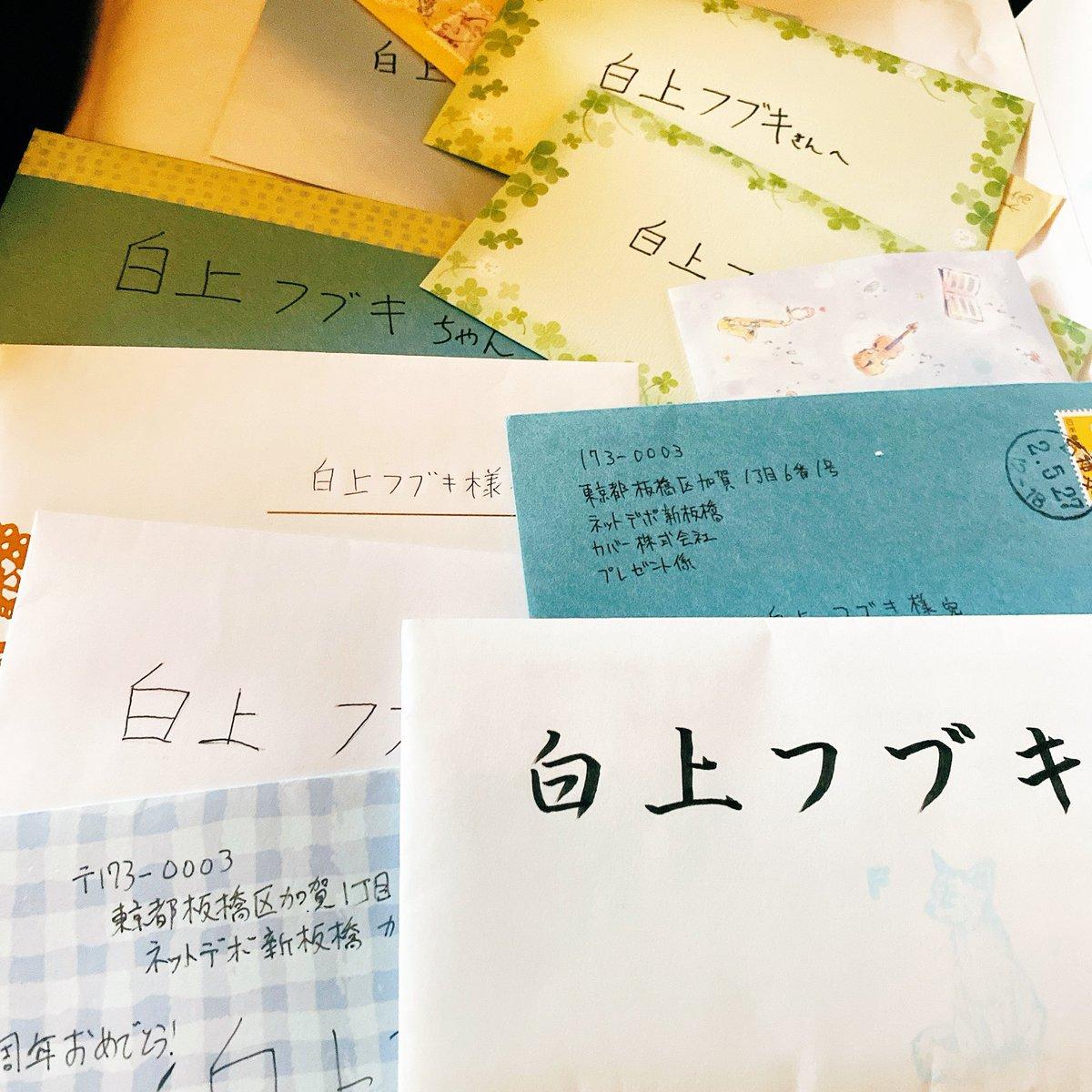 わぁぁぁあああああい✨✨🦊👏めちゃくちゃ久しぶりに皆さんからのお手紙や色紙がきましたぁぁぁ😭😭😭😭これを待ってた……😭💦全部写せなくてすみません🙏🏻💦ようやく、運営さんがお手紙等の発送を再開してくださったみたいです✨✨さっそく全部読むぞぉぉぉぉ💪🏼・:*+.(( °ω° ))/.:+