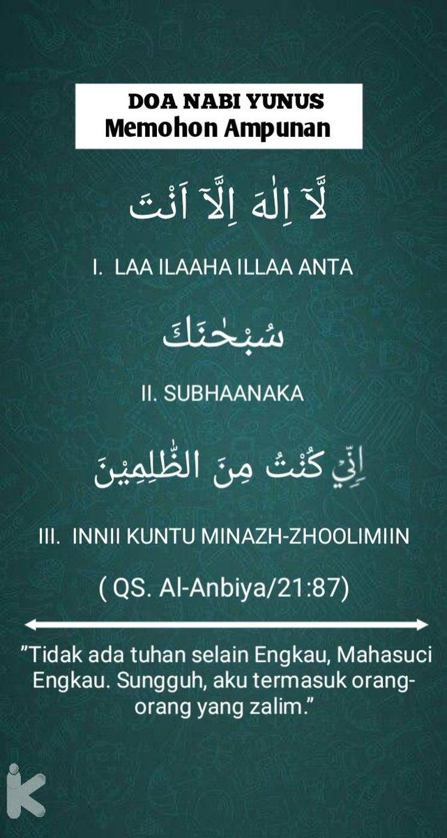 Assalamualaikum  #kataislam #hijrah #islam #dakwah #muslimah #pemudahijrah #muslim #sunnah #hijab #indonesia #kajianislam #istiqomah #kajian #tauhid #hijrahku  #dakwahislam #kajiansunnah #ramadhan #Akhy #akhwat #dakwahsunnah  #yukhijrahpic.twitter.com/zAflqgksZu