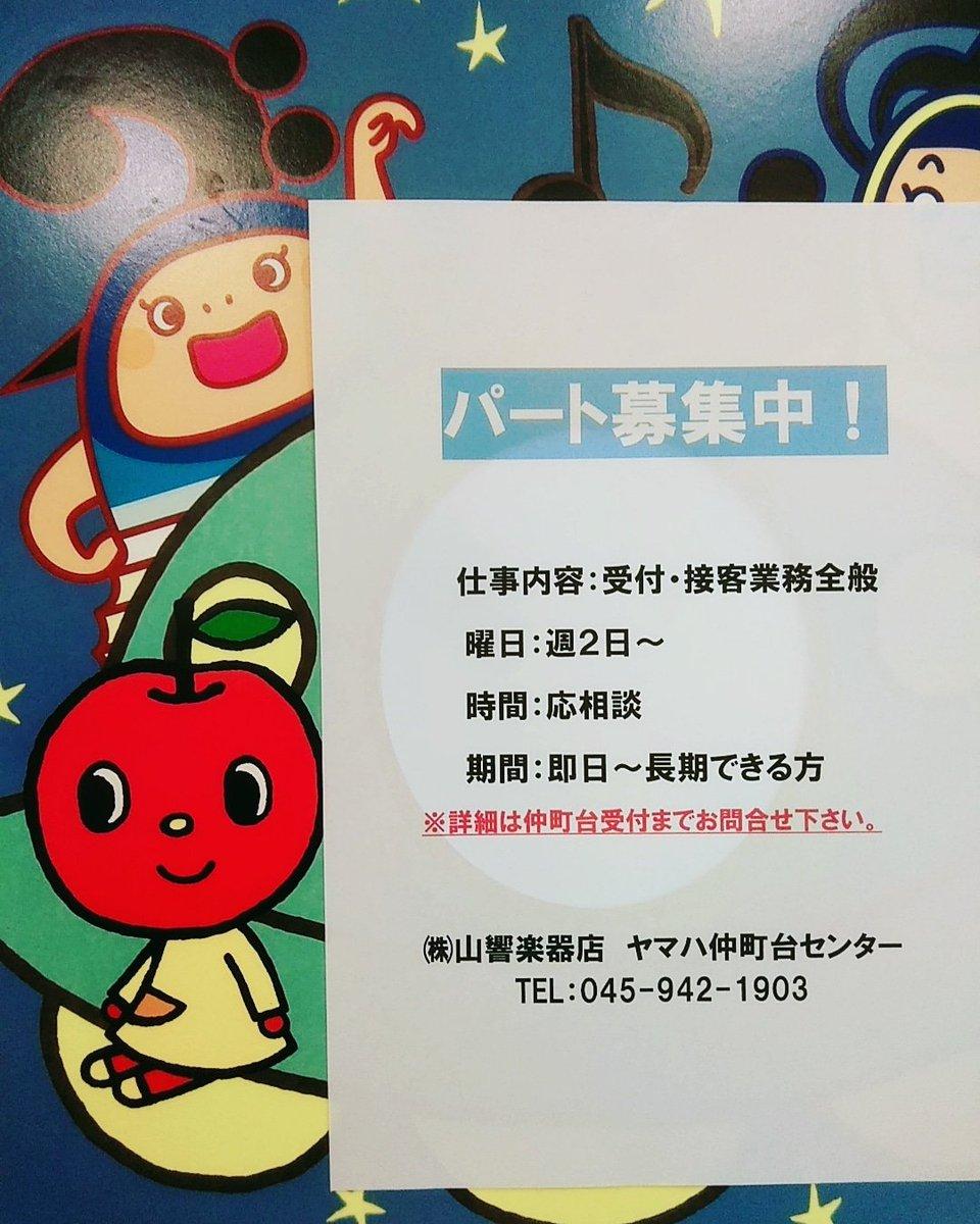 英語 ユニオン ヤマハ 教室