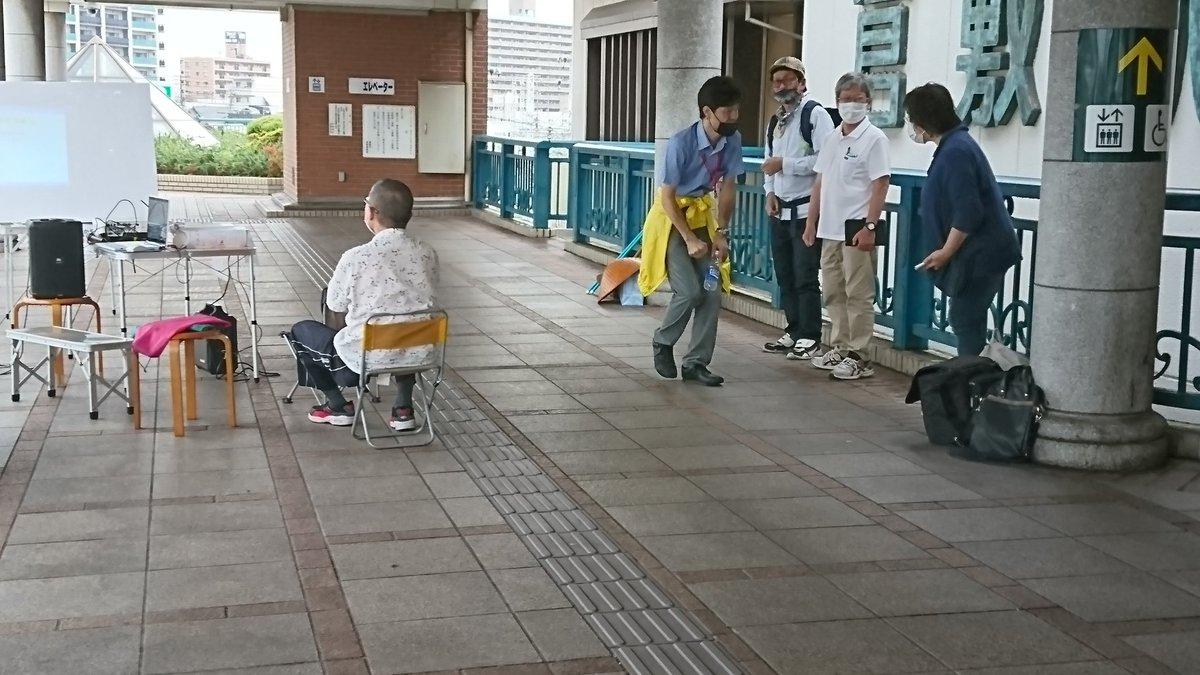 #柚木みちよし 議員も来られました。  #国会パブリックビューイング #倉敷駅 #桜を見る会 #田村智子 https://t.co/atioEfmIC0