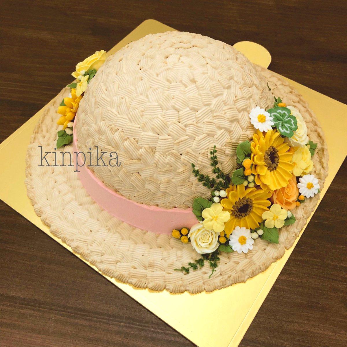 また雨☔️雨も吹き飛ぶようなケーキをお届け。