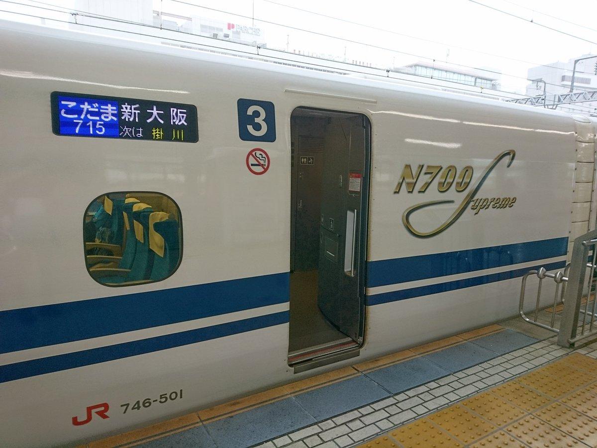 ついにN700Sが静岡に!!!!!!!!!!