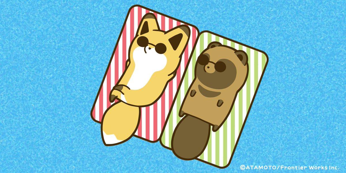 のんびり★#タヌキとキツネ