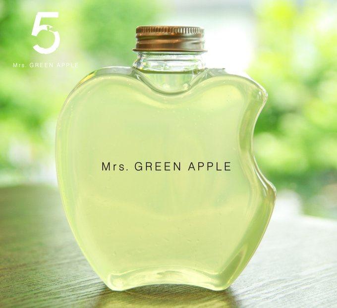 【Mrs. GREEN APPLE × TOWER RECORDS CAFE】大好評のりんご型のテイクアウトボトルですが、現在一時的に品切れとなっております。詳しい再販売のお知らせにつきましては、決定次第こちらのアカウントよりご案内させていただきますので、発表までお待ち頂きますようお願いいたします。#MrsGREENAPPLE