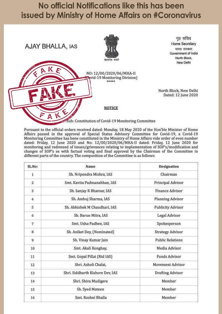 This Notice which claims that a #COVID19 Monitoring Committee has been formed is #Fake. Such a committee has not been set up by the Union Home Ministry. Beware of #FakeNews and rumours. @HMOIndia @PIB_India @airnewsalerts @DDNewslive