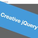 Image for the Tweet beginning: なるほど🤔お洒落なHPでたまに見かける斜めがけのデザインは、単純に「transform: rotare(◯◯deg);」を付ければいいのか‼️意外と簡単👍  #プログラミング #jQuery最高の教科書 #デイトラ