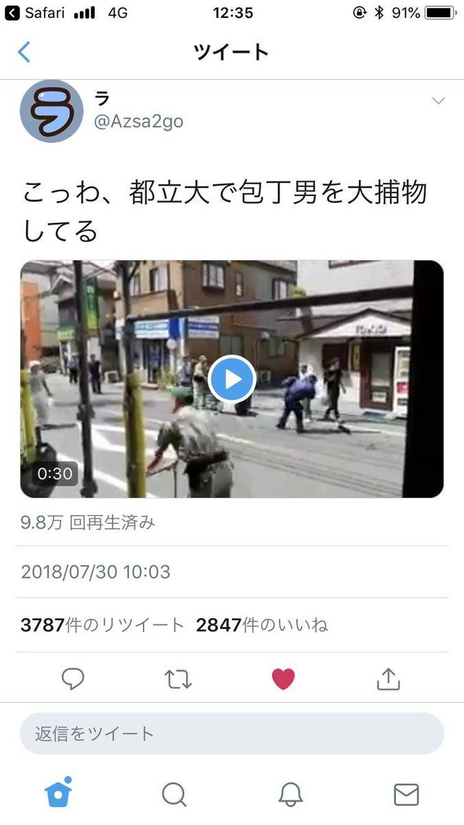 テレビ朝日に同社の映像利用料金を突きつけた結果