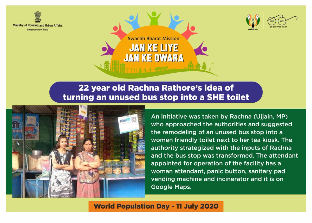 An initiative was taken by Rachna in Ujjain, Madhya Pradesh where she approached the authorities and suggested the remodeling of an unused bus stop into a women friendly toilet next to her tea kiosk.  #WorldPopulationDay2020 #WorldPopulationDay #MyCleanIndia https://t.co/UENjr22h6m