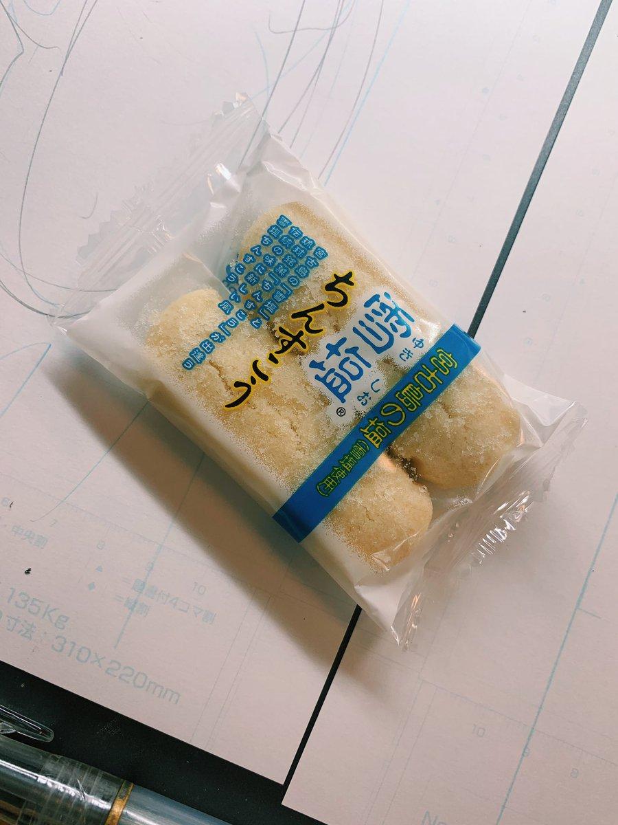 私が日本一美味しいと思ってるお菓子です