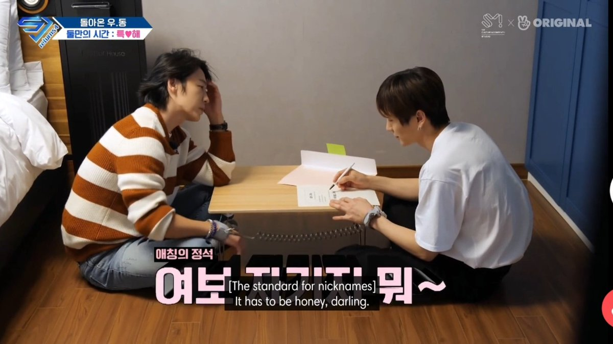 Yes, these boys are talking about realtionship and calling each other darling/honey.  Can't wait to see you all settle down. 💙  @SJofficial #슈퍼주니어 #SUPERJUNIOR #슈주리턴즈4 #SJreturns4 #슈주리턴즈 #SJreturns4ELF https://t.co/OD8LXWtUDf