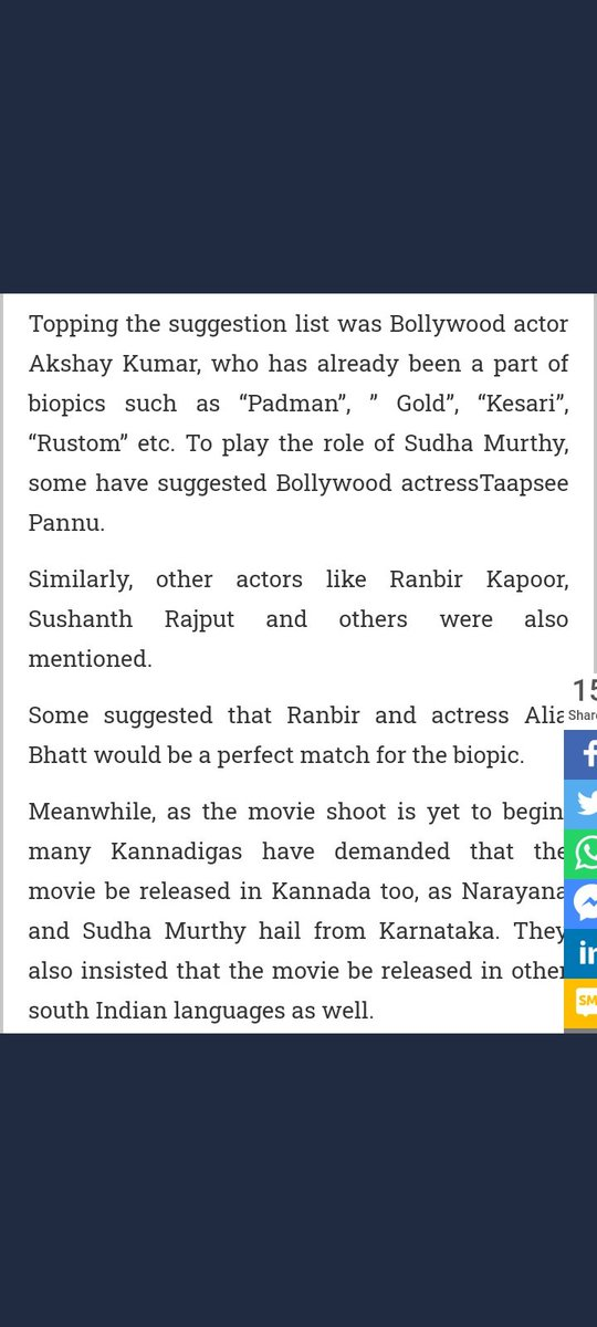 After Chhichore , Nitish Tiwari was insisted on casting Shushant again for Narayan Murthy biopic. But Akshay again got this project too with help of his manager Reshma. This project was scheduled for announcement.  #27DaysWhyNoCBI4SSR https://t.co/Ax4zW95Ajd