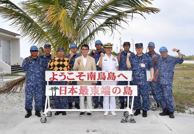 """防衛省・自衛隊 on Twitter: """"南鳥島航空派遣隊は、日本最東端の島で ..."""