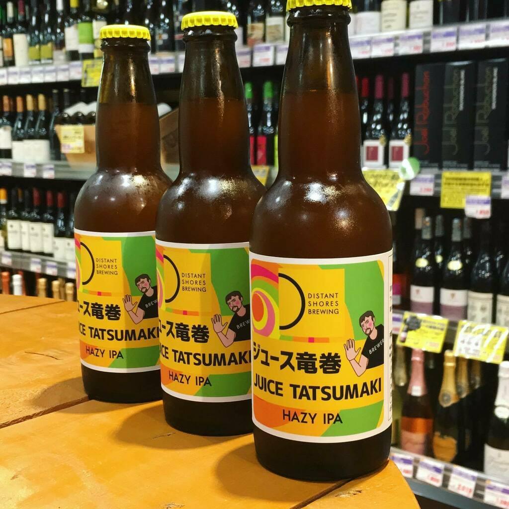 念願のっっ! ぞくぞくビール入荷中! #ディスタントショアーズブルーイング #distantshoresbrewing  #ジュース竜巻  #juice竜巻 #hazyipa #ipa #東京 #東村山  #ビール #beer #クラフトビール #craftbeer https://instagr.am/p/CCfxVB5p09K/pic.twitter.com/OVeHiKOgZo