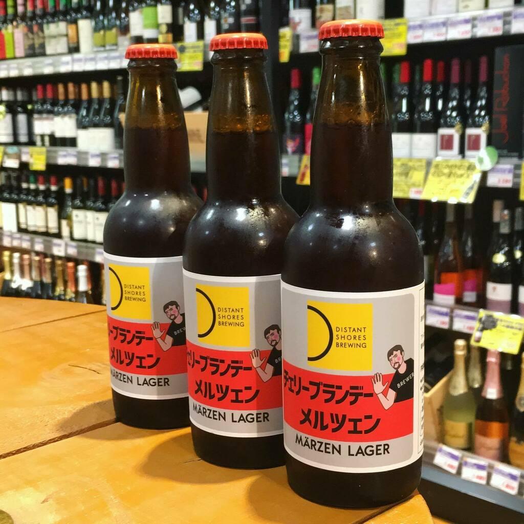 念願のっっ! ぞくぞくビール入荷中! #ディスタントショアーズブルーイング #distantshoresbrewing  #チェリーブランデー #メルツェン  #ラガー  #cherrybrandy #märzen #lager  #東京 #東村山  #ビール #beer #クラフトビール #craftbeer https://instagr.am/p/CCfteHMJwHv/pic.twitter.com/BCTpvGcwwS