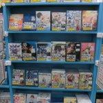 Image for the Tweet beginning: 【らしんばん新潟店/コーナー情報】 一般映像コーナーよりセット商品・ボックス商品多数展開中です! フィギュア、DVD、Blu-rayの対象商品が7/12まで10%OFF! 全巻セットやBlu-ray BOXも対象ならば10%OFF! 大変お得なこの機会をお見逃しなく! #入間くん #フルメタルパニック #りゅうおうのおしごと