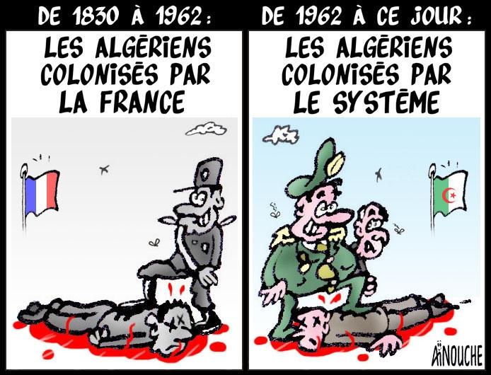 Ghilas Aïnouche (Samedi, 11 juillet 2020) #News #Actualité #Humour #Caricature #DZ #Algérie #Algeria https://t.co/aIaYYNCBbQ