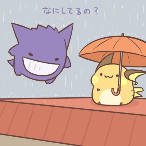 pixivに「雨」を投稿しました。わたしもおうちがすきです。
