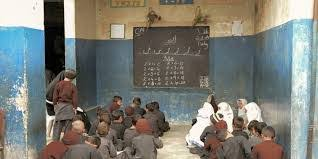 And PPP said that they have best educational standards. By seeing this reality we must say that they have best training centers just to train Uzair baloch like family to control Sindh with power. @Team_IKWarriors  #عزیرزرداری_سندھ_کی_بیماری<br>http://pic.twitter.com/9xp2lf4hse