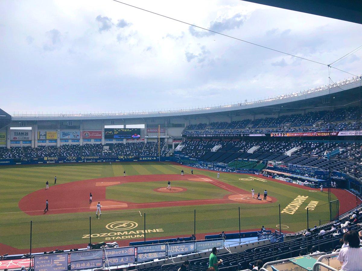 ご招待いただいて、メンバーと人生初のプロ野球観戦⚾️🔥今日から千葉ロッテマリーンズファン!!!!#ZOZOマリンスタジアム