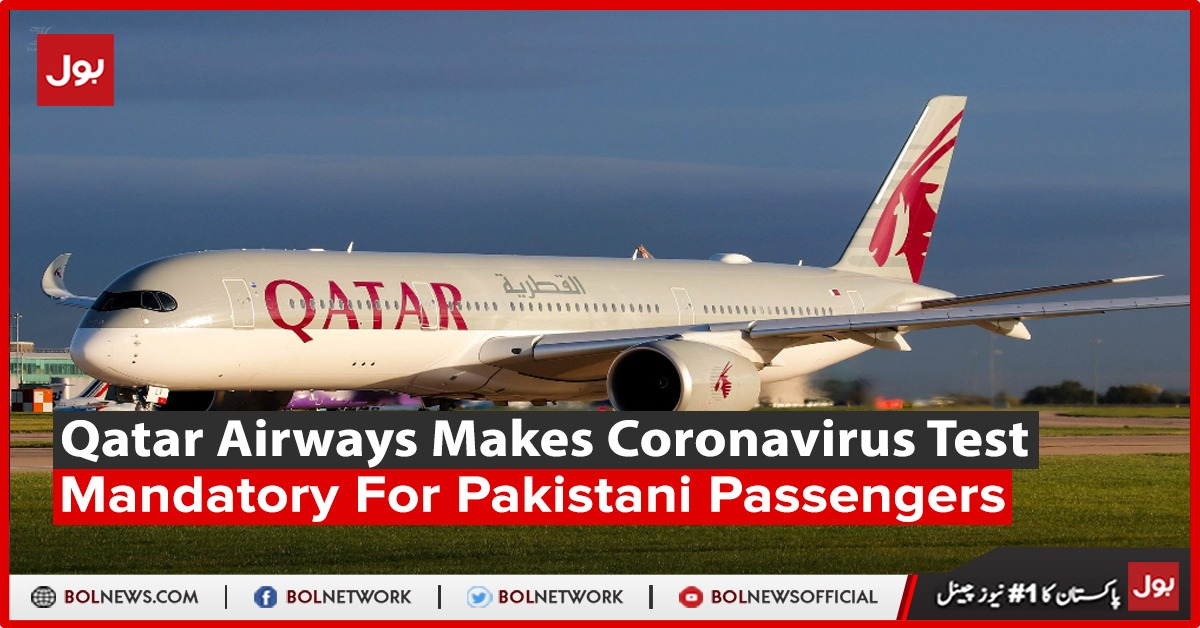Qatar Airways Makes Coronavirus Test Mandatory For Pakistani Passengers  https://t.co/i1oUG90M9e https://t.co/oS9ExHcrmm